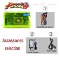 Оригинальная коробка Pandora 6 Home Edition 1300 в 1 игровая доска семейная версия адаптер жгута для джойстика аркадный шкаф Marchine