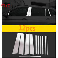 STYO Car Stainless Steel middle window trim sticker cover for 2017 2018 TIGUAN MK2 America VERSION