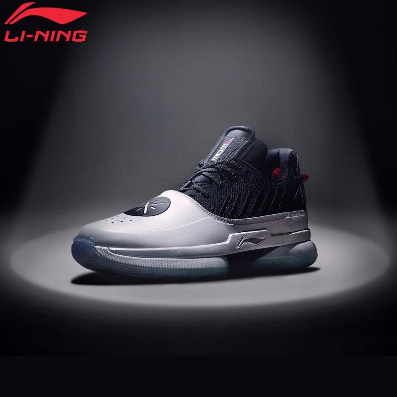 Li-ning hommes WOW 7 annonce chaussures de basket Wade wow7 doublure de coussin nuage wayofwade 7 chaussures de Sport baskets ABAN079 XYL212 - 2