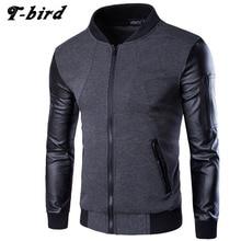 T-bird Jacket Men Winter 2017 Male Bomber Jacket Men Stand Up Collar Splicing Brand Outwear Mens Cotton Jackets Clothing Parka