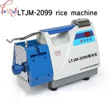 Машина для испытания риса 2099 машина для производства риса с микрокомпьютерным управлением машина для риса 220 в 750 Вт 1 шт