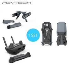 PGYTECH Combo Sale Landing Gear With Led Headlamp & Propeller Motor Hood &Remote Control Guard For DJI Mavic Pro