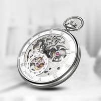 Ретро полые механические карманные часы мужские модные настенные часы римские весы циферблат индивидуальные подарки на заказ часы Relogio