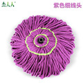 Spin mophead  Microfiber Mops Head To Mop Home Clean Tools Refill For 360 degree Magic Easy Spin Mops Super Water Dust Absorbing