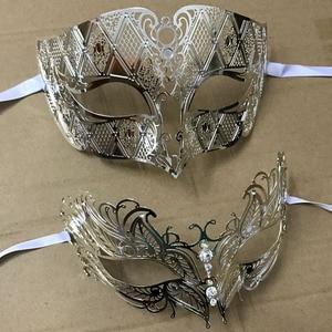 Image 4 - Luxury Silver Men Women Lovers Couple Venetian Party Masks Black Metal Laser cut XMAS Costume Shows Wedding Masquerade Mask Set