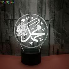 Islam Allah Arabic Led Night Light for Bedroom Decor Muslim Gift Nightlight Lamp Definition Home Decoration Accessories