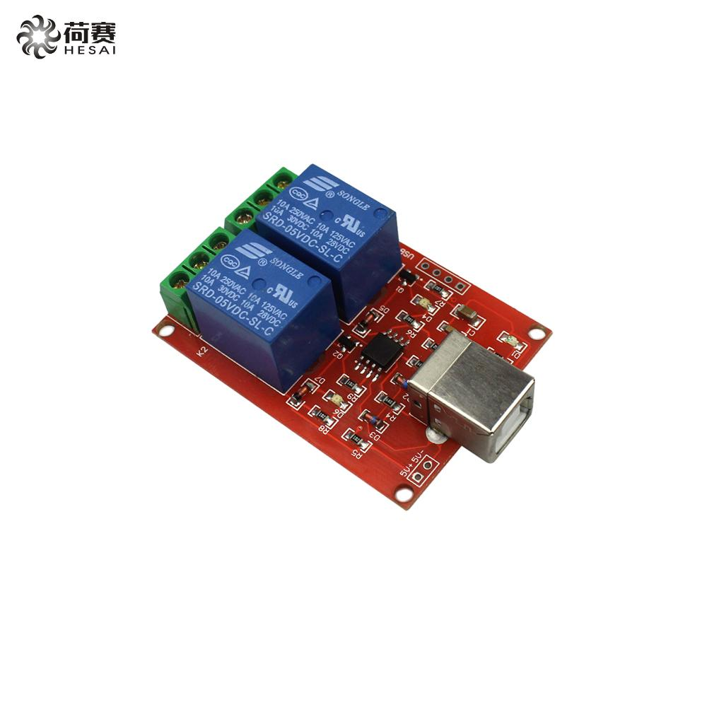 Online Get Cheap Electronic Relay Switch Aliexpresscom Alibaba - Driver circuit for electromagnetic relay using microcontroller