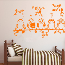 Art  Wall Sticker Birds Tree Decoration Baby Owls Vinyl Removeable Poster Branch Cute Mural Modern Decal LY126