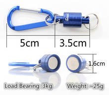 iLure Strong Train Release Magnetic Fishing Lanyards Ropes Net Gear Release Lanyard cable Pull 4KG For Fly fishing tackle tools