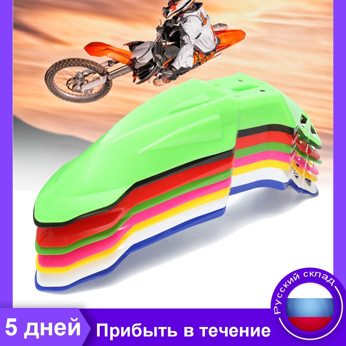 Motorcycle Universal Fender Extender Front Rear Mudguard For Yamaha Kawasaki KTM