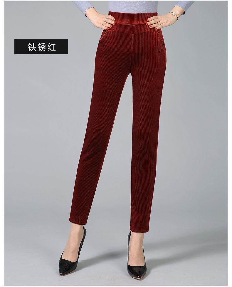 Women Elegant Striped Velvet Pants Slim Fit Corduroy Trousers Woman Red Green Black Blue Pant Bottoming Trouser Lady (12)