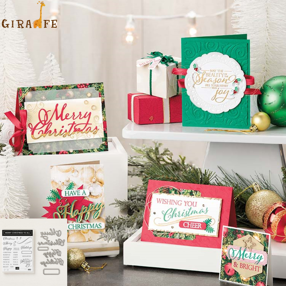Merry Christmas To All Metal Cutting Dies And Stamps For Scrapbooking Paper Cards Embossing Decorative Craft Stamps And Die Sets