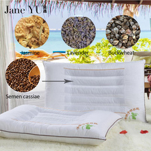 JaneYU Cassia seed lavender jasmine buckwheat husk filling pillow Genuine top magnetic therapy gifts Cassia