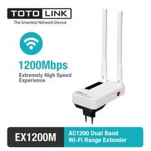 TOTOLINK EX1200/EX1200M 1200 Мбит/с Wi Fi ретранслятор, усилитель сигнала Wi-Fi, Range Extender с 2 шт. 5dBi антенны