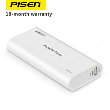 PISEN 10000mAh Power Bank Portable External Battery Pack LED Indicator USB Powerbank Mobile Charger for Phones Tablets(China)