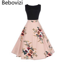 Bebovizi Hepburn Vintage Women Color Block Patchwork Dress Summer Clothing Floral Retro Big Swing Casual Rockabilly Vestidos