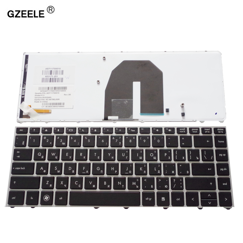 GZEELE NEW RU Russian laptop keyboard for HP ProBook 5330 5330M with silver frame with backlit MODEL F11 Laptop keyboard