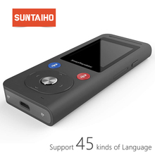 Suntaiho 2.0 inch Touch Screen instant Voice Translator WIFI and 54 kinds Language Portable Smart Translator for Learning Travel smart real time wifi voice translator 18 languages 2 4 inch tft touch screen hifi multilingual travel translator android