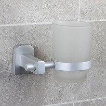 цена BF040 Home Space aluminum bath accessories toothbrush cup single cup 11*9.5*10CM free shipping онлайн в 2017 году