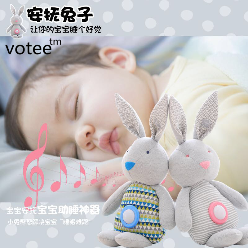 Pampered toys baby pampering to help sleep accompanied by sleeping music doll sound and light bunny