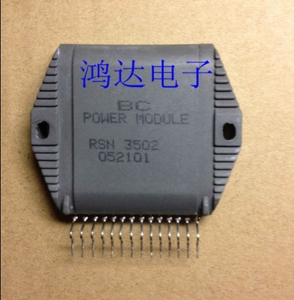 Image 1 - RSN3502 100% جديد الأصلي