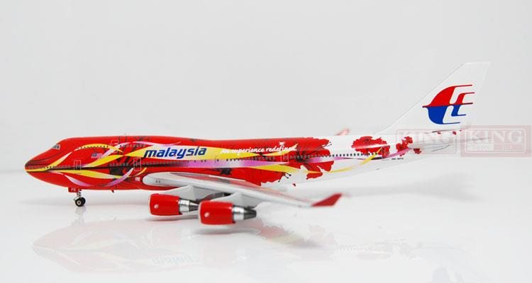 Phoenix 10995 Malaysia Airlines B747-400 Hibiscus 1:400 commercial jetliners plane model hobby phoenix 11037 b777 300er f oreu 1 400 aviation ostrava commercial jetliners plane model hobby