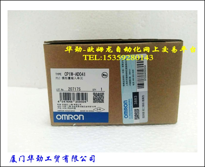 CP1W-AD041   Analog Input Unit Original Product New Spot