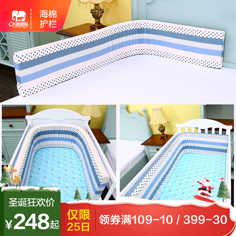 Mother Elephants Crib Guardrail To Prevent Children Falling Out Of Bed Big Bed Fence Sponge Guardrail On Babys Bedside BedMother Elephants Crib Guardrail To Prevent Children Falling Out Of Bed Big Bed Fence Sponge Guardrail On Babys Bedside Bed