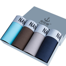 2017 New Low-waisted Boxer Shorts Cotton 4Pcslot Box Underwear Men Brand solid Underpants comfortable breathable Male Panties