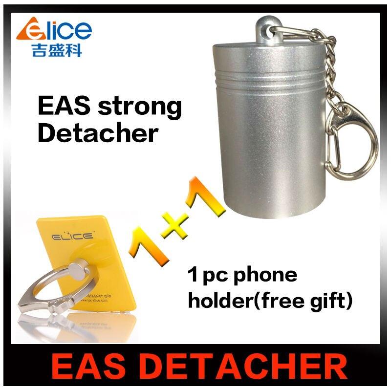 ¡Caliente! 12000GS sistema EAS removedor de etiquetas Super imán mini bloqueo de seguridad para ropa de supermercado + 1 pc teléfono hoder gratis regalo