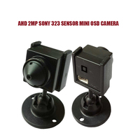 NEW AHD1080P 2MP SONY 323 Sensor Mini Analog High Definition Surveillance Camera Indoor Security AHD CCTV