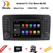 Android5.1.1! два Din 7 Дюймов Автомобиля Dvd-плеер Для Mercedes/Benz/GL ML CLASS X164 W164 ML350 ML450 GL320 GL450 Wi-Fi GPS BT радио