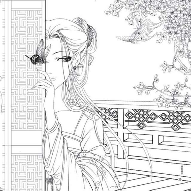 Tienda Online Chino para colorear niños adultos línea dibujo belleza ...