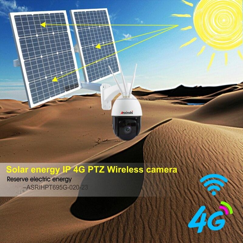 Panneau solaire pour 4G WiFi PTZ caméra réseau sans fil HD 1080P Onivf P2P sécurité extérieure CCTV IP caméra 2 sorties interfaces DC
