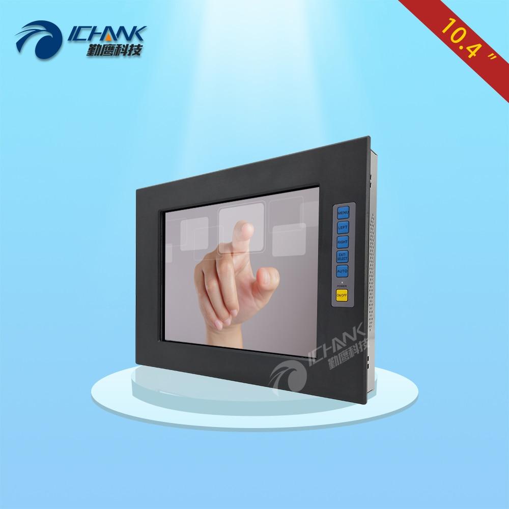 Q104TC BUV/10,4 11 дюймов 800x600 VGA Железный корпус промышленный анти помехи Встроенный Открытый каркас сенсорный монитор ЖК экран дисплей