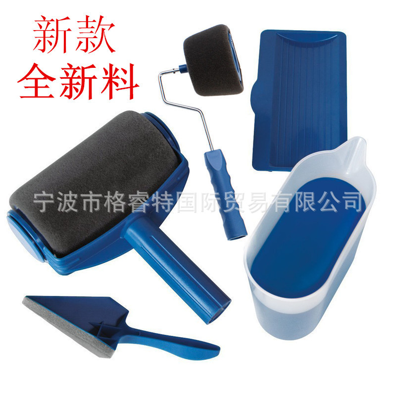 Free Shipping New material new paint brush pintar facil roller brush five in one multifunctional paint brush set