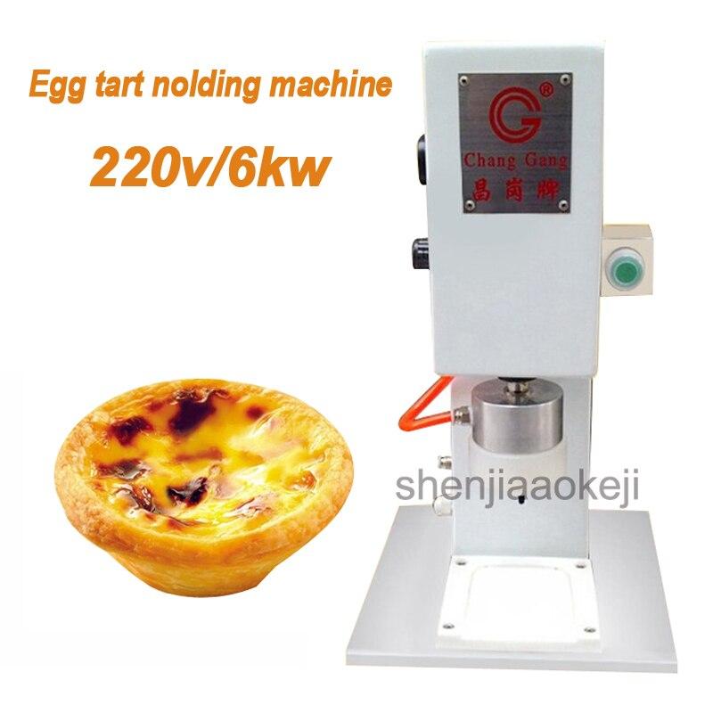 Эффективная профессиональная для яиц Tart формовочная машина настольная машина для формирования яиц tart CG 28 вафельница машина для приготовле