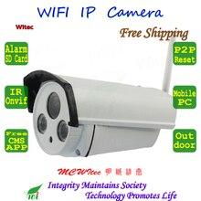 Security Array IR Led Classic Metal Shell CCTV Camera WIFI 1080P 960P 720P Outdoor Reset ONVIF Motion Alarm P2P IP Cam Network
