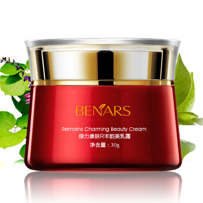 Herbal Extracts 7 days fast enlarge 3D breast cream Skin Treatment Care Cream Breast Breast enlargement Cream Body Sex Product