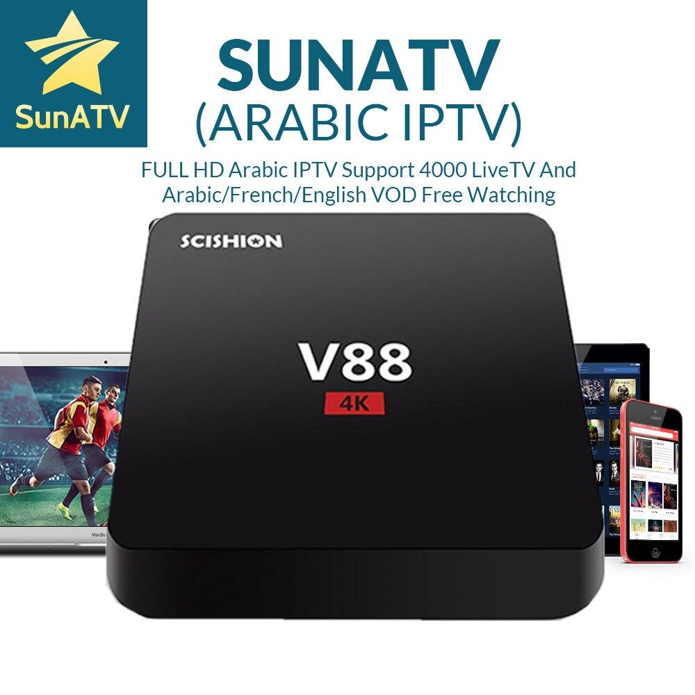 1 Year French IPTV box V88 1/8G Android TV Box SUNATV/Netflix configured Arabic IPTV Europe iptv French Set top box smart box android italy iptv box x96 mini europe iptv 10000 italy vod 2g16g android 7 1 tv box media player set top box v88 french iptv