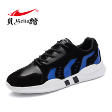 Beita 2017 Men's Running Shoes Sneakers Spring Autumn Men Sneakers Men Sport Trainers Leather Athletic Shoes Black/White 39~44