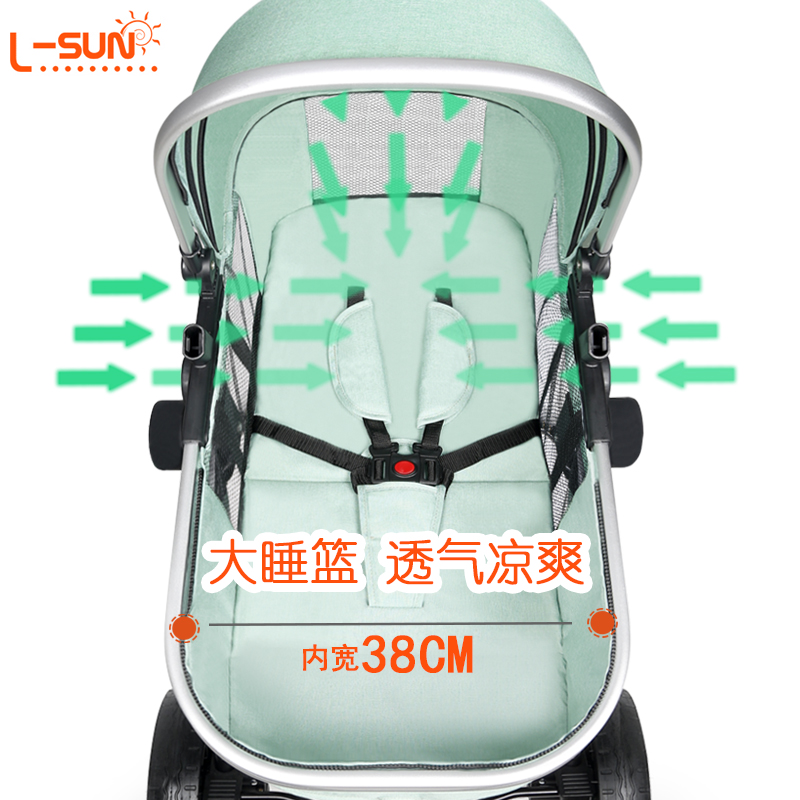 Baby stroller Can Sit And Lie 2-in1 Baby strollers two-way pushing Portable High Landscape Umbrella carts