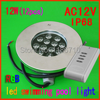 Factory direct sale 12W RGB embedded led swimming pool light 12*(1W)pcs underwater pool light With the remote control