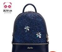Princess sweet lolita bag Summer women's College bag Japanese and Korean fashion cute sequins casual bag backpack 171135