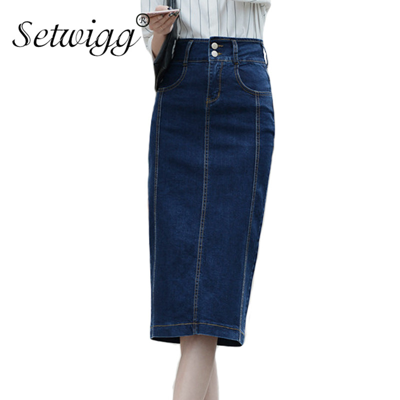 Popular Stretch Denim Pencil Skirt-Buy Cheap Stretch Denim Pencil ...