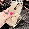 Phone Case For iPhone 7 Plus SE 5 5S 6 6S Plus Luxury Electroplate Soft Silica Gel Bling Diamond With Metal Ring Stand Cases