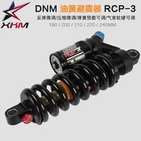 DNM Bicycle Rear Shock MTB Downhill Spring Suspension Absorber Soft Tail After Mountain Bike Rear Shock for AM/FR/DH Bicycle