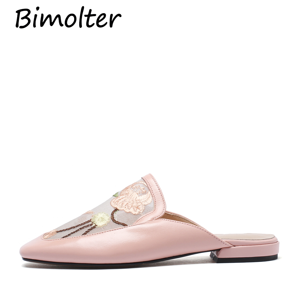 Bimolter Square Toe Mules Embroidery Natural Leather Pink Beautiful Flower Comfy Chinese Embroidered Shoes Floral Slippers FC064