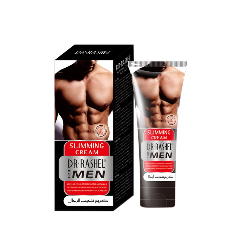 Powerful Stronger Body Cream Men Hormones MEN Muscle Strong Anti Cellulite Burning Cream Slimming Gel For Abdominals Muscle