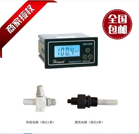 Direct Conduction Intelligent Conductivity Tester Conductance Instrument CM 230K with Alarm